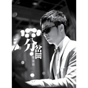JoJo Cheng