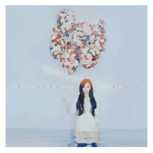 AOA - 怦然心動 (Heart Attack) - 中文版