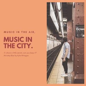 用音樂穿梭城市旅行!Music in the city✨