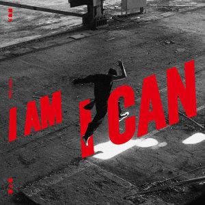 陳零九 (Nine Chen) - 敢不敢 (I Am I Can)