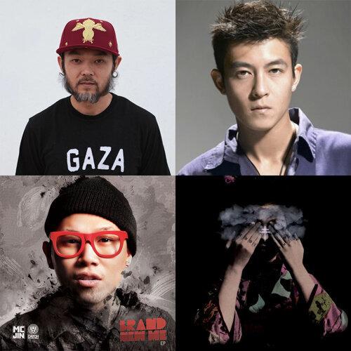 香港Rap界五大指標人物