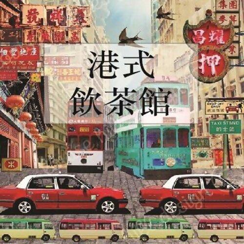 港式影茶館:帶你重溫最經典的香港電影歌曲