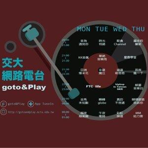 goto&Play開播囉