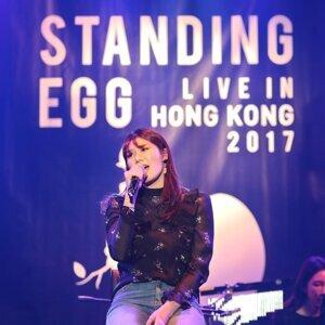 Standing Egg Live in HK 2017
