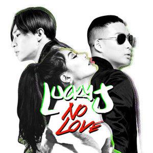 Lucky J - No Love