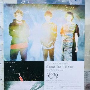 閃光現場   Base Ball Bear 「光源」專輯巡迴 @ 青森 Quarter