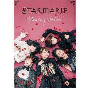 10/22 STARMARIE THE SECRET THEATER