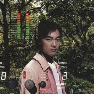 陳奕迅『U87』
