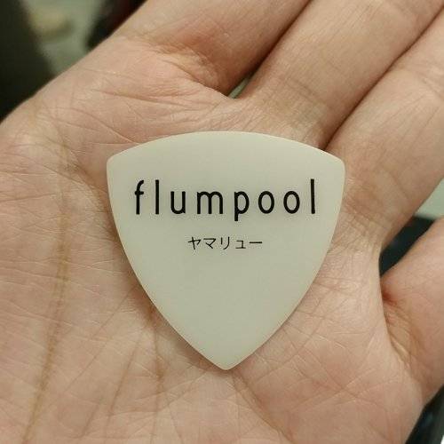 flumpool - re:image Taiwan Special Live