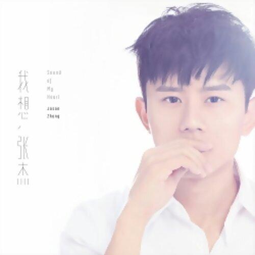 Songlist 7