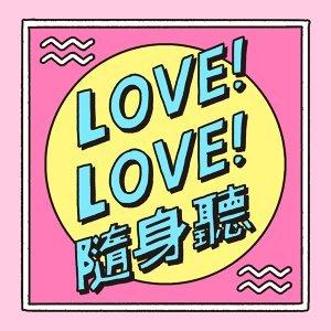 Zzifan_z「LOVE LOVE 隨身聽」:甜蜜的負荷