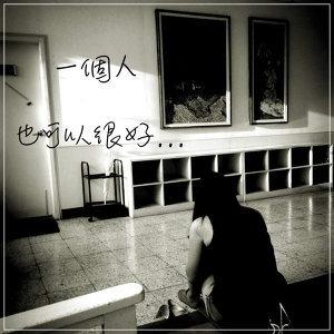 寂寞慎入,那些揪心的心裡話...