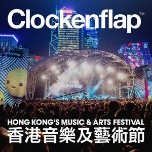 2017 Clockenflap香港音樂及藝術節演出名單