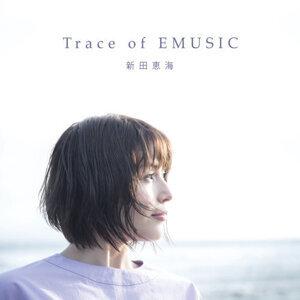 笑顔と笑顔で始まるよ!-歌詞-新田惠海 (Nitta Emi)-KKBOX