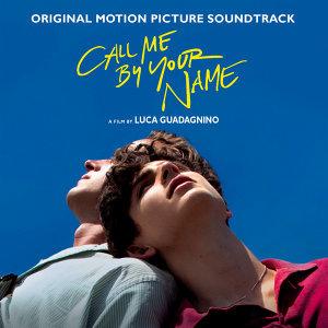 「以你的名字呼喚我」電影精選曲目