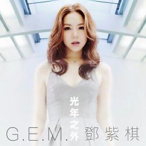 黃明志 (Namewee), 王力宏 (Leehom Wang) - 亞洲通車 (Cross Over Asia)