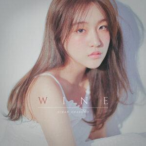 韓語新歌四月 Top 100