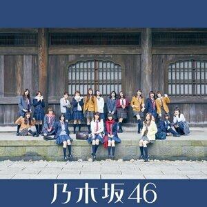 乃木坂46 お気に入り 𝟇heart_eyes𝟇