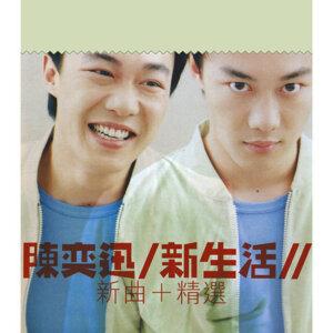 陳奕迅(Eason Chan)1996~2013精選粵語作品串燒