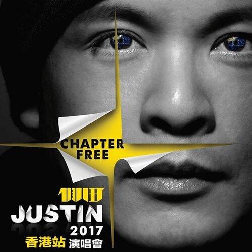 側田 Chapter Free 演唱會