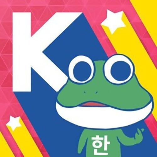 Croak精選:韓語流行