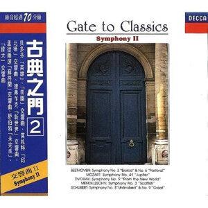 Classical121212