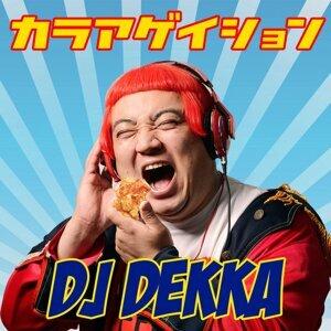 最近ハマってるアゲアゲ⤴︎な曲 BEST29🍖by DJ DEKKA(デッカチャン)