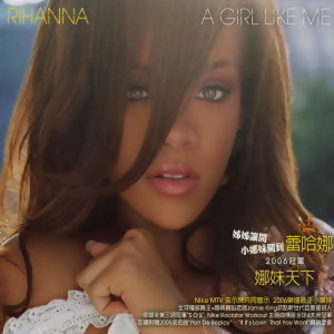 Rihanna (蕾哈娜) - A Girl Like Me