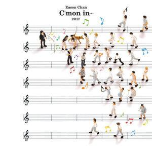 Eason says C'mon in~ Tour台北站