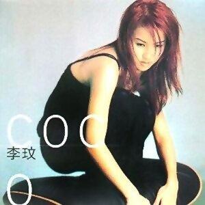 CoCo系列小收藏