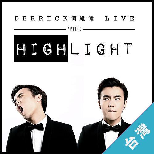 The Highlight: 何維健 Live (台灣用戶)