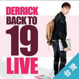Back To 19: 何維健 Live - (台灣用戶)