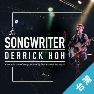 The Songwriter: 何維健 (台灣用戶)