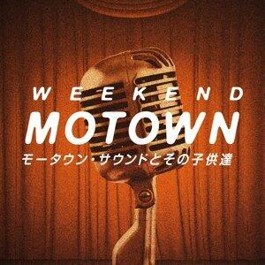 WEEKEND MOTOWN〜モータウン・サウンドとその子供達