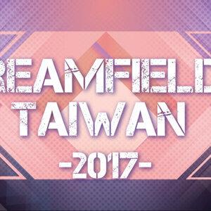 2017 Creamfields 奶油田 搶先聽歌單
