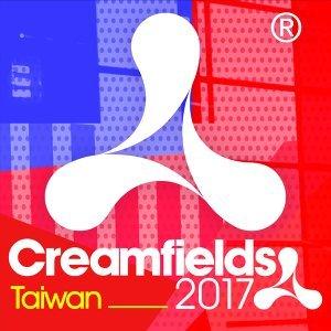 Creamfields Taiwan 2017暖身歌單