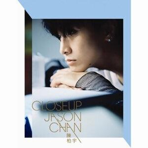 陳柏宇 (Jason Chan) - 全部歌曲