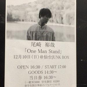 尾崎裕哉 One Man Stand 2017 仙台Junk Box 10/12/2017
