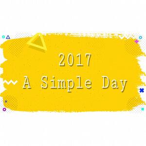 2017 Simple life 簡單生活節 精選