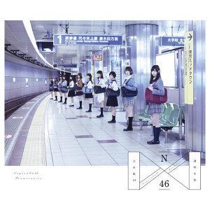 乃木坂46 - Effort Thanks Smile
