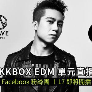 KKBOX x WAVE  3RIC Live直播歌單