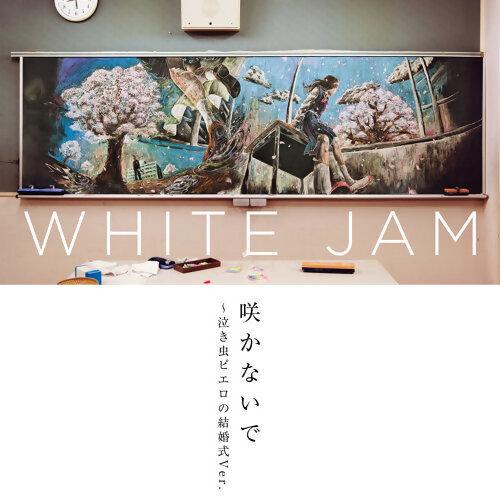 日本2016電影主題曲‧插曲