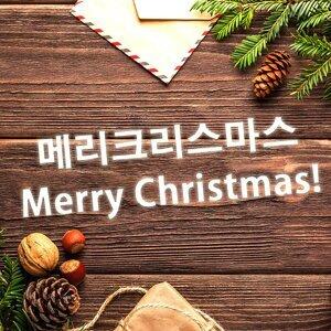 幸福的韓味聖誕 메리크리스마스