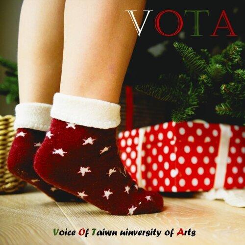 陪你暖暖和和走向聖誕