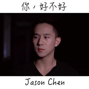 中文Huei