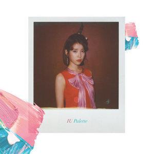 IU palette concert setlist