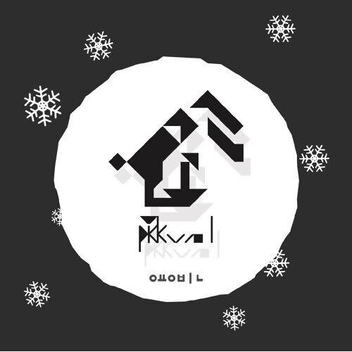 陪你過聖誕的冬日歌曲,Merry Christmas!