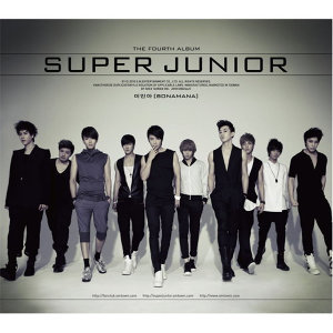 SUPER JUNIOR 抒情歌