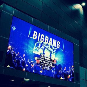 2017.12.13 BIGBANG セトリ@東京ドーム