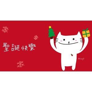 聖誕節就算一個人,也hen好***